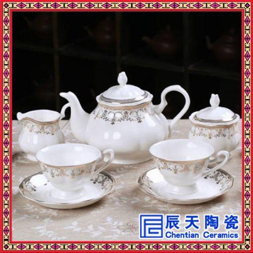 陶瓷咖啡具订制厂家 骨瓷高档礼品咖啡杯