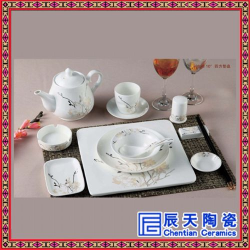 酒店餐具订制厂家 摆台餐具 后天热菜盘