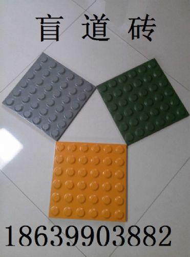 黄色盲道砖/盲道砖厂家/众盈盲道砖/供应陕西宝鸡8