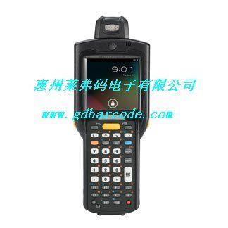 Zebra MC32N0-RL3SCLC0A移动数据采集终端