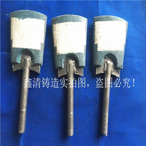 砖机陶瓷磨砂颗粒搅拌刀 搅拌叶片 绞刀 厂家直销 定制