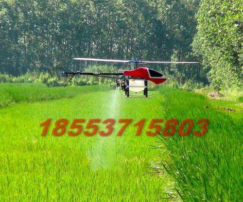 供应农用植保无人机 喷药飞机