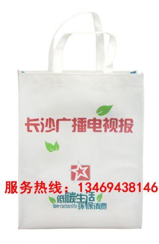 长沙环保袋制作/长沙无纺布袋制作/长沙环保袋子