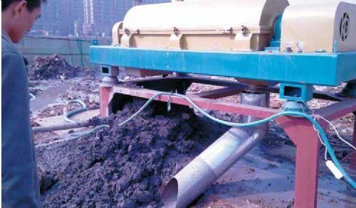 KD印染厂印染污泥脱水机