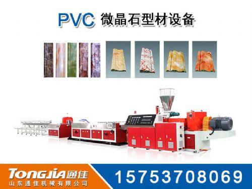 PVC微晶石装饰线条设备