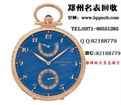 开封百达翡丽手表多少钱回收 普拉达包包回收店