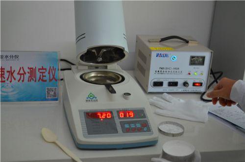 胶囊皮水分测定仪_胶囊水分仪