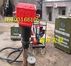 现货销售防汛抢险打桩机防汛植桩机质量保证