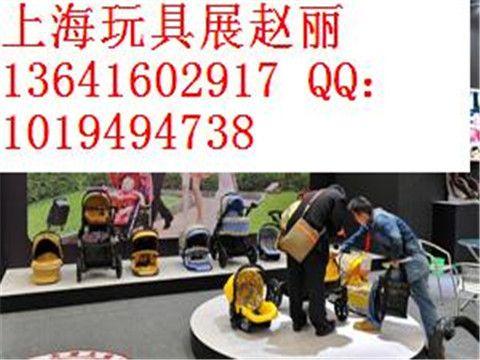 2016年上海玩博会