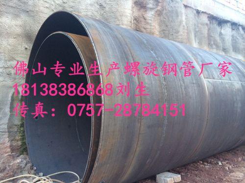 东莞钢护筒生产厂家