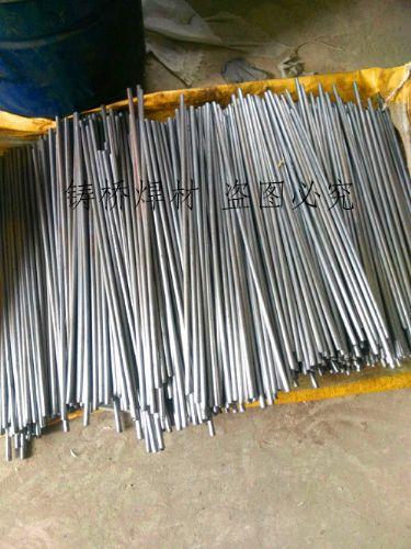 YZ5管状碳化钨气焊条