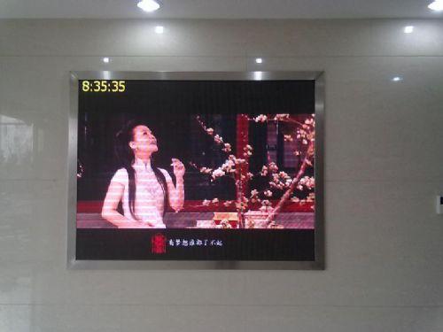 南京LED室内电子屏