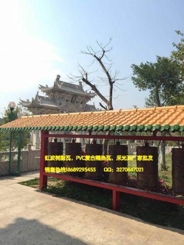 广东湛江园林景观装饰仿古树脂瓦,仿琉璃瓦价格