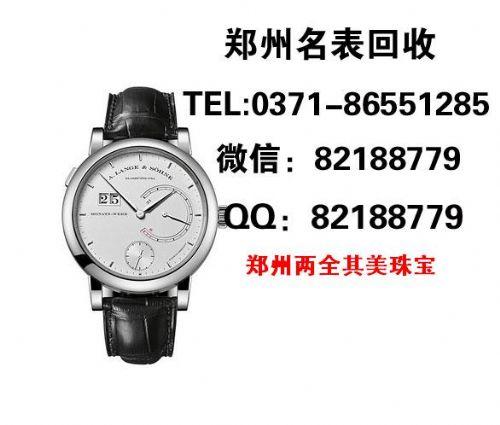 郑州LV包包多少钱回收 哪里回收朗格机械手表