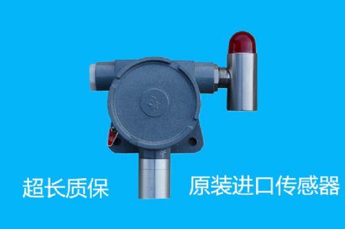 硫化氢磷化氢有毒气体报警器气体检测仪有毒气体探测器
