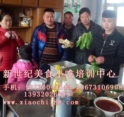 峰峰小吃学校