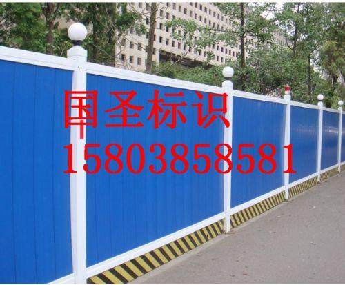郑州国圣告诉您PVC围挡适用范围及特性