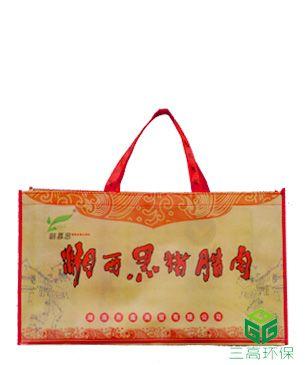 湘西黑猪腊肉食品包装宣传手提袋-长沙三高彩色无纺布环袋包装厂家订