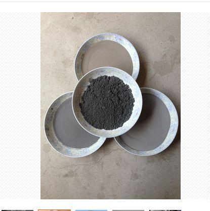 Fe55是高硬度的铁镍铬硅硼合金粉末