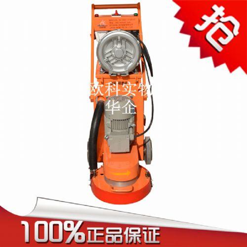 380型环氧地坪打磨机 水泥地面小型打磨机