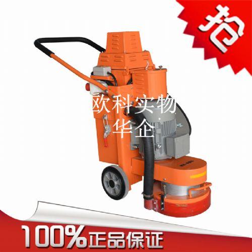 300地坪打磨机 多功能地坪打磨机