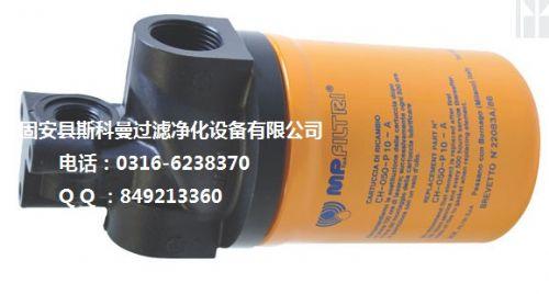 CH-050-P10-A翡翠液压滤芯