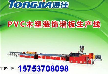 PVC集成快装墙板机械