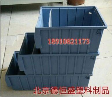 德恒盛厂家直销分隔式多功能物料盒分类元件盒货架螺丝配件塑料盒