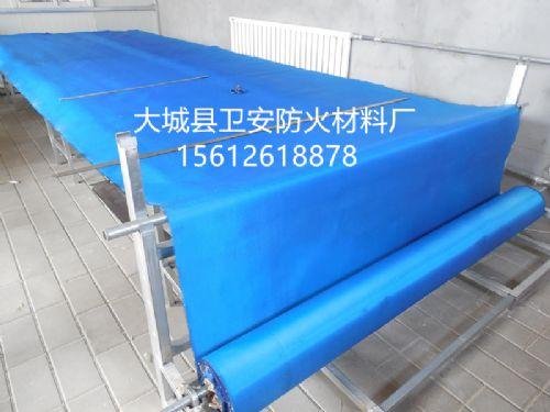 蓝色玻璃纤维布2米宽