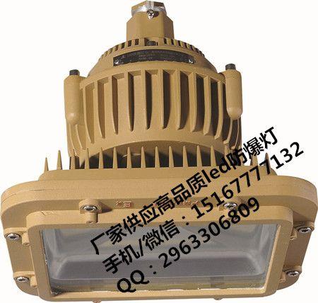 化工厂LED防爆油站灯,防爆防腐泛光灯