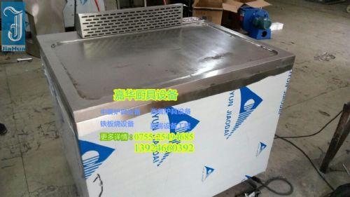 铁板烧设备厂家