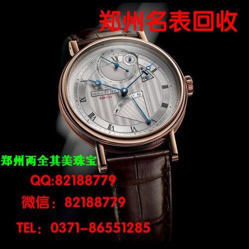 洛阳有人回收宝玑手表么 欧米茄手表回收价格