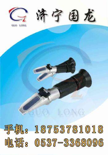 防冻液冰点仪,电池液检测仪,电瓶液检测仪手持式折光仪