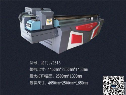 3D瓷砖玻璃背景墙UV平板打印机UV万能平板打印机万能平板喷绘机