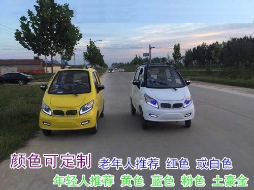 福捷系列最新款老年人四轮电动车,全封闭四轮电动汽车,微型家用电动