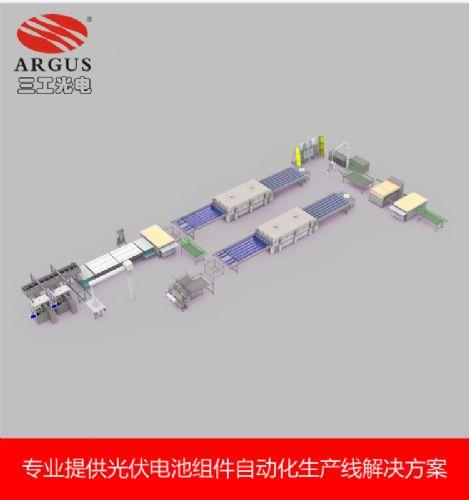 光伏组件太阳能电池板自动化生产线
