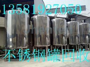 北京净化厂设备回收报价屠宰场设备回收报价厂家