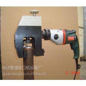 外卡式管道坡口机-全自动坡口机