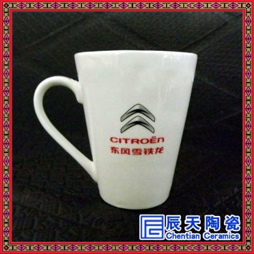 供应陶瓷马克杯 日用家居办公喝水茶杯