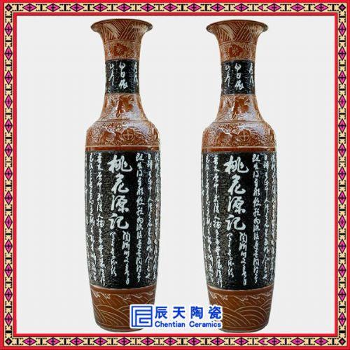 陶瓷大花瓶 开业庆典大花瓶