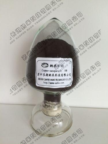 纳米铜粉-50
