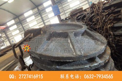 煤矿用铁鞋定做厂家