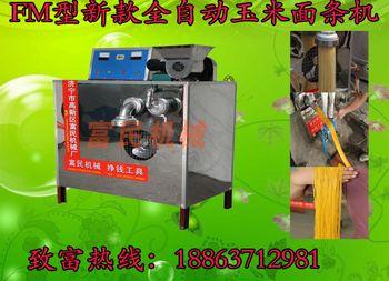 自动玉米面条机 自动玉米面条机多少钱 自定玉米面条机怎么样