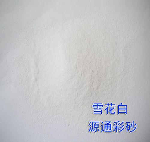 环氧地坪彩砂,黑龙江外墙专用彩砂,辽宁天然彩砂