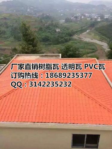 山西朔州哪里有优质树脂瓦厂家?忻州屋面隔热瓦厂家长期供应