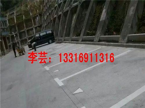 塘尾酒店道路划线公司\和平酒店道路划线施工