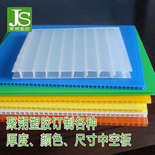 顺德中空板厂生产中空板 中空板周转箱