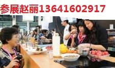 2016中国(上海)国际时尚家居用品展览会