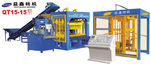 益鑫QT15-15型全自动混凝土砌块成型机