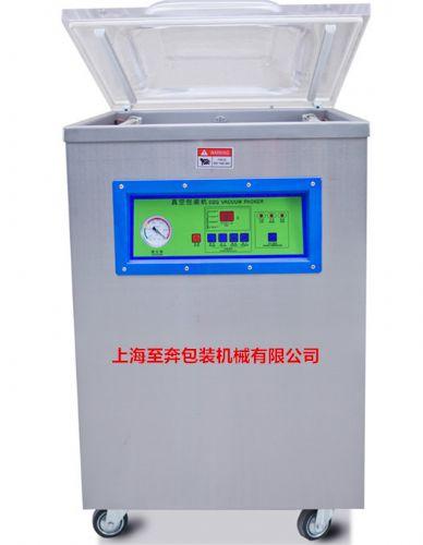 食品真空包装机 真空封口机 抽米砖 干湿 茶叶包装机